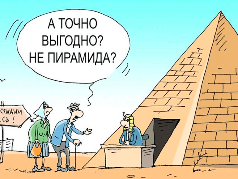Как я инвестировал в хайпы и финансовые пирамиды